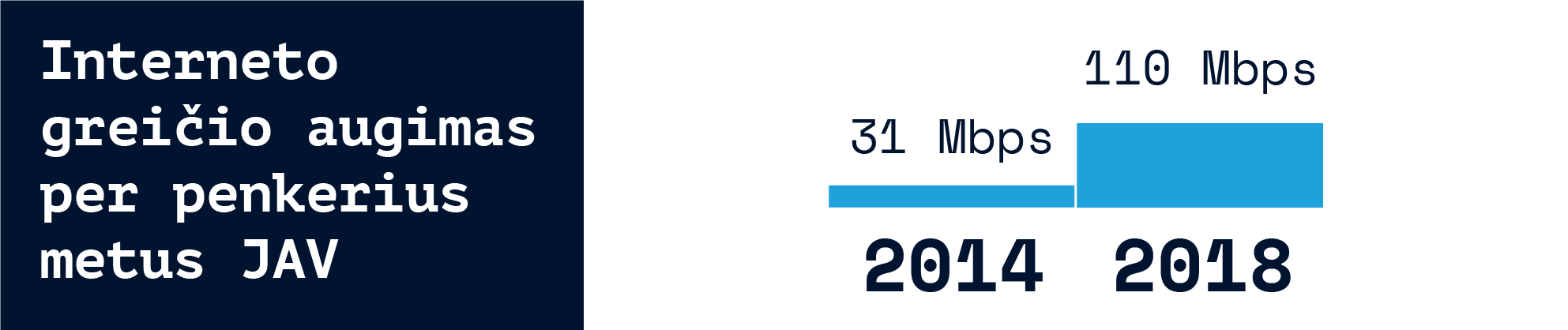 20190125-info-02