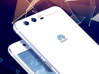 Inovaciju_biuras_Mobilusis_telefonas_geidziamiausia_dovana_Huawei P10.jpg